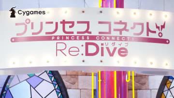 かまいたちが「プリンセスコネクト!Re:Dive」の魅力を全力プレゼン!新TVCM「プリコネ×かまいたち プレゼン」篇が放映開始