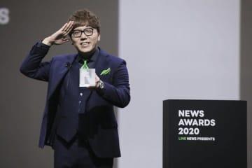 「YouTuberの本気」が3億7000万円を集めた。立役者が受賞式で語ったこと