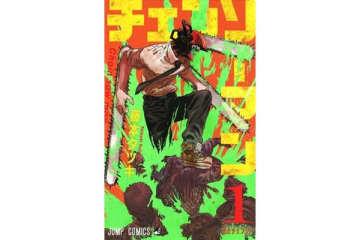 """少年ジャンプの""""原点回帰""""人気絶頂で連載終える漫画増えた理由 画像"""