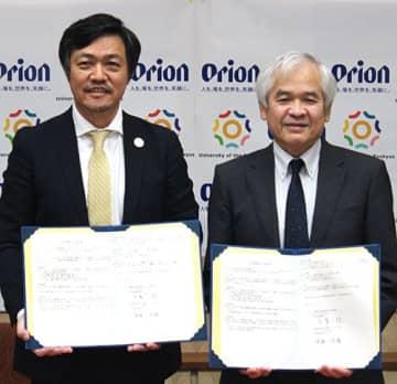 琉大研究機構とオリオンビールが協定 SDGsで共同研究連携へ