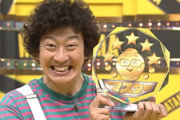 """武井壮も賞賛!NHKお笑い番組""""初マスター""""みんなのたかみち素顔 画像"""