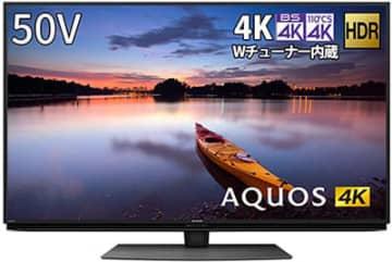 今売れてる4Kチューナー搭載テレビTOP10、50型AQUOSが2位にランクイン 2020/12/20