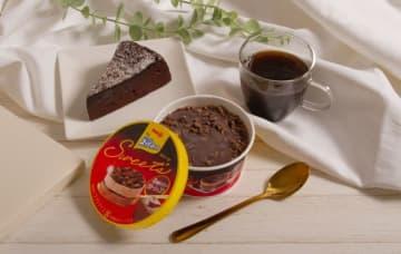 「スーパーカップSweet's」にガトーショコラ味! ブランデー香る本格スイーツ