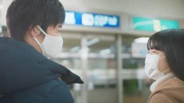 """カズ長男・三浦りょう太、初CM出演で""""縁""""感じる「両親の出会いが…」"""