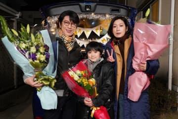 及川光博「じゃあね! チャオ!」 江口のりこ&佐久間玲駈と『#リモラブ』撮了
