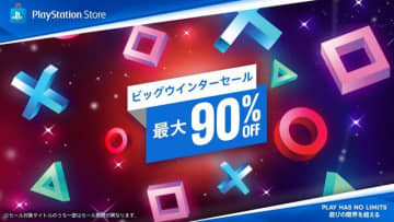 最大90%オフ、PS Store「ビッグウインターセール」。『Ghost of Tsushima』40%オフなど