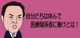 コロナ危機でも菅首相、会見たった2回のあ然! 元内閣官房参与「軸が見えず安心感、信頼感が持てない」
