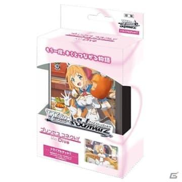 ヴァイスシュヴァルツのトライアルデッキ+「アニメ プリンセスコネクト!Re:Dive」が12月25日に発売!