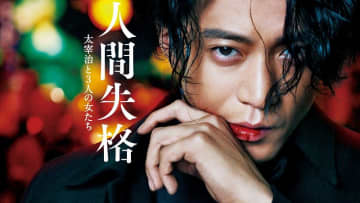 祝・38歳!本日12月26日は多彩な演技で大人気の俳優・小栗旬の誕生日!