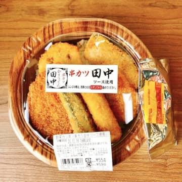 なんじゃこの美味さ!ローソンが串カツ田中とコラボした「ソースカツ丼」のクオリティにビビる。