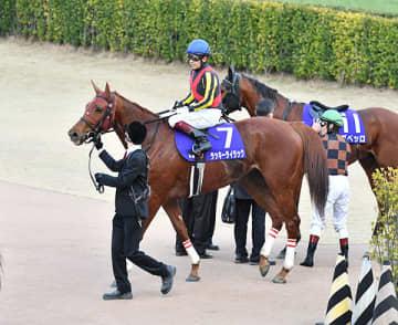 【有馬記念】ラッキーライラック4位 松永幹調教師「よく頑張ってくれた」
