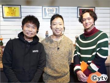 浜田雅功&丸山隆平がMCでタッグ! 黒木瞳、市川猿之助、GACKT、乃木坂46と爆買いツアーへ