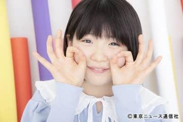 """「それSnow Manにやらせて下さい」天の声""""ゆさぴょん""""こと矢崎由紗にインタビュー!「みんながわちゃわちゃしているのを見るのが楽しいです!」"""