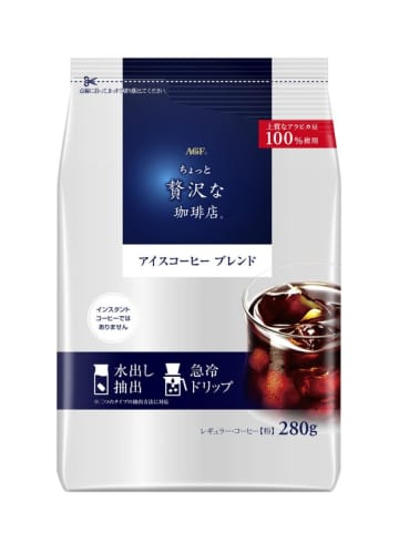 《「ちょっと贅沢な珈琲店®」レギュラー・コーヒー アイスコーヒー ブレンド》が新登場!
