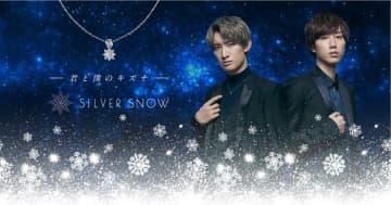 Snow Man向井康二、阿部亮平に感じた「絆」とは?