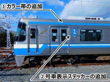三田線6500形も山手線E235系も窓下から窓上へ、新型車両のトレンド
