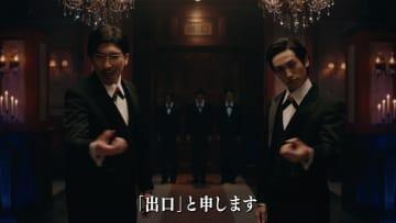 EXIT、黒髪オールバック&執事姿で脱チャラ漫才!?「 コトダマン」×「ハンターハンター」コラボCM公開