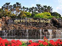 東京ディズニーランド&シー、明日から運営時間を短縮