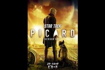 3時間超の映像・音声特典付き『スター・トレック:ピカード』3月3日(水)ブルーレイ&DVD発売
