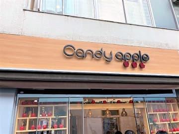 衝撃的なおいしさ!「Candy apple」の新食感りんご飴に大感激