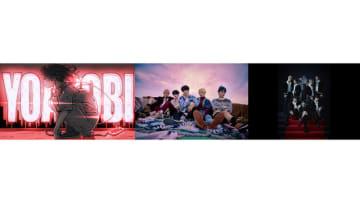 YOASOBI「夜に駆ける」SPライブ!&韓国からTOMORROW X TOGETHERとENHYPENが出演!