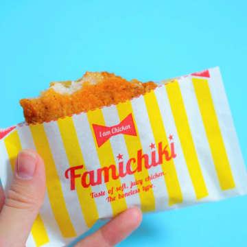 話題の『麻辣ファミチキ』を食べてみた! 辛い物好きも納得のシビレを体感しよう!