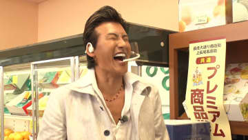新庄剛志が地元対馬へ!2泊3日で100万円使いきれるか?東山紀之とA.B.C-Zは川崎で謎のフルーツを爆買い!