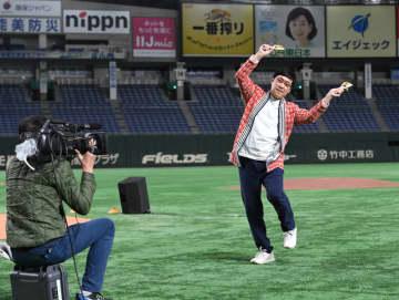 南キャン・しずちゃんコロナ療養中 相方・山ちゃんは東京ドームで一人「よさこい総踊り」