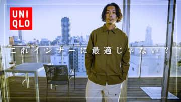 """【ユニクロ新作】男の""""こなれ感""""を演出する「ウォッシュワークシャツ」が使いやすい"""