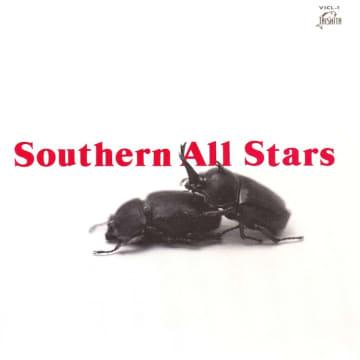 サザンオールスターズは国民的バンド、歌謡曲こそ揺るぎなきアイデンティティ