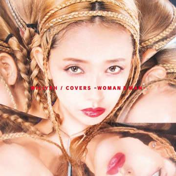 <隠れた名盤>加藤ミリヤ『COVERS -WOMAN & MAN-』初のカバーアルバムで力量発揮