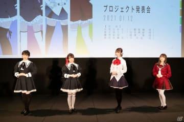 ゲームはリリース日からイベント開催!ミニアニメや新たな舞台も発表された「アサルトリリィプロジェクト発表会」