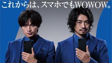 斎藤工×中島健人「人生の宝物」、アカデミー賞 現地での体験が原動力に