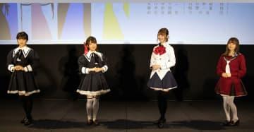 「すごい…」声優・藤井彩加が思わず涙 ブシロード「アサルトリリィ」発表会
