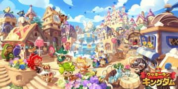 「クッキーラン:キングダム」の配信日が1月21日に決定!ゲーム内アイテムがもらえる事前登録イベントが開催中