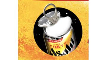 生ジョッキ感覚で泡が出る「缶ビール」が日本初登場!仕組みを担当者に聞いた 画像