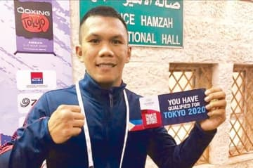 Marcial likely to stay in US