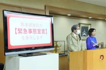 県独自の緊急事態宣言を発令すると発表した蒲島郁夫知事=13日、県庁