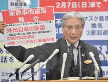 緊急事態宣言の発令に伴い、記者会見を開いた福田県知事=13日午後8時15分、県庁