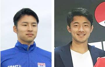 中山雄太(左)、菅原由勢