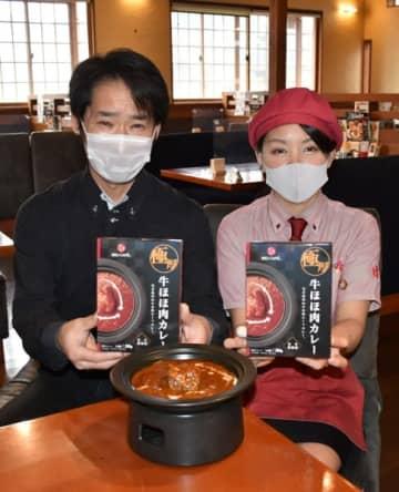 【「極厚牛ほほ肉カレー」を紹介する吹戸代表(左)ら=津市垂水のブリオカフェ津垂水店で】