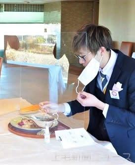 「マスク会食」の実践会