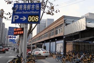 多くの新型コロナウイルス患者が確認された海鮮市場=14日、中国・武漢(共同)