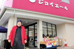 昨年12月に新装開店したジョイエール宇治川と上田幸雄代表理事=神戸市中央区下山手通8