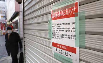 大阪・ミナミのたこ焼き店に張られた臨時休業のお知らせ=14日午後