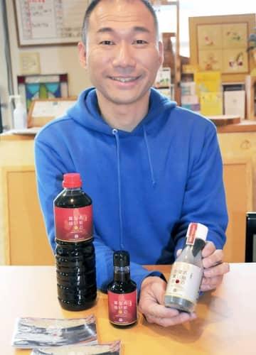 山下善久代表が販売拡大を目指す「名前のない生醤油」。赤いラベルは加熱した「名前のない醤油」=福井県福井市幾久町の山下商店