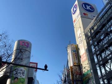 くら寿司/初の都心型店舗「渋谷駅前店・西新宿店」感染予防策を強化
