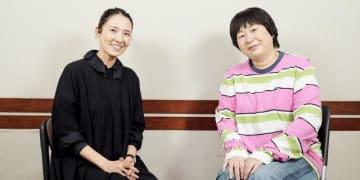 「離婚」の危機はあった? 大島美幸×浜島直子が「結婚生活&夫婦関係」を語る