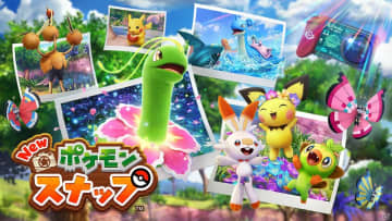 Switch「New ポケモンスナップ」の発売日が4月30日に決定!最新プロモーションビデオも公開