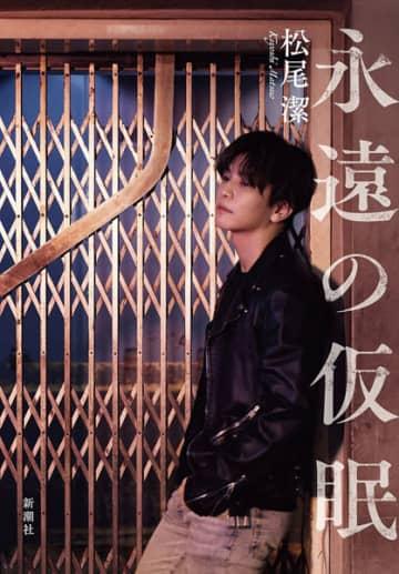 岩田剛典 自らを発掘してくれた有名音楽プロデューサーに粋な恩返し